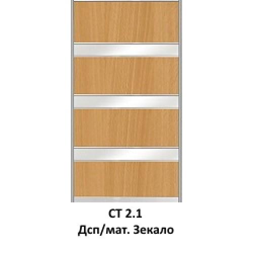 Комбинированная ST-2.1 - Мебельный интернет-магазин Sensey-mebel приобрести