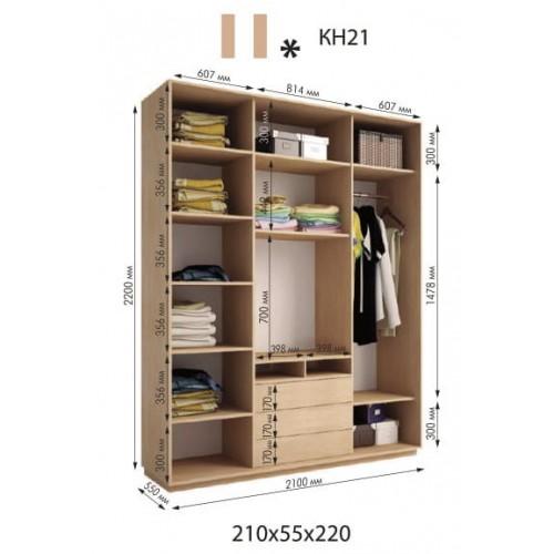 Камелот К21 h-220 - Мебельный интернет-магазин Sensey-mebel приобрести