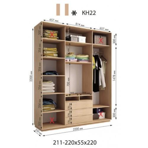 Камелот К22 h-220 - Мебельный интернет-магазин Sensey-mebel приобрести