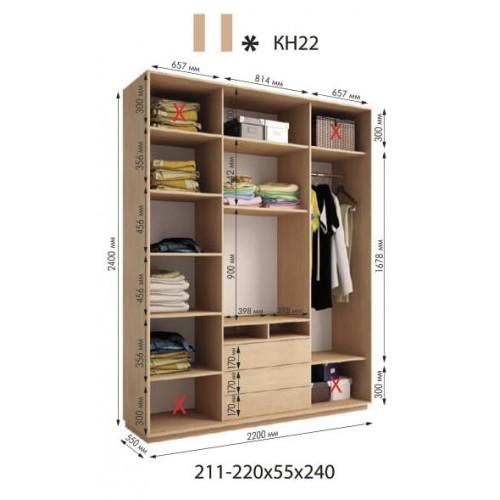 Камелот К22 h-240 - Мебельный интернет-магазин Sensey-mebel приобрести