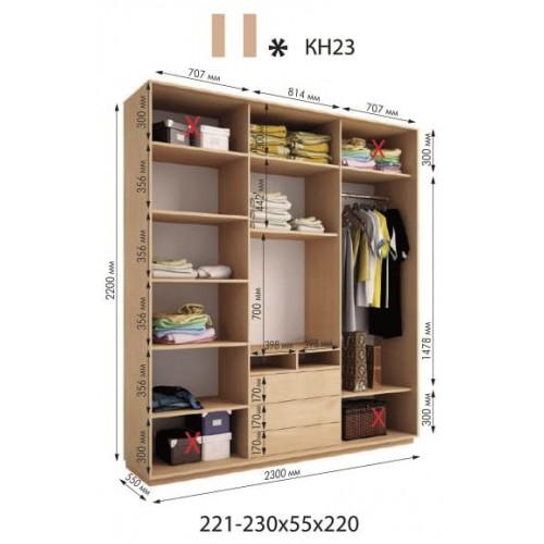 Камелот К23 h-220 - Мебельный интернет-магазин Sensey-mebel приобрести