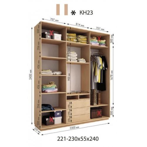 Камелот К23 h-240 - Мебельный интернет-магазин Sensey-mebel приобрести