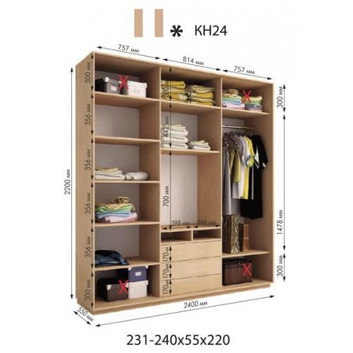 Камелот К24 h-220 - Мебельный интернет-магазин Sensey-mebel приобрести