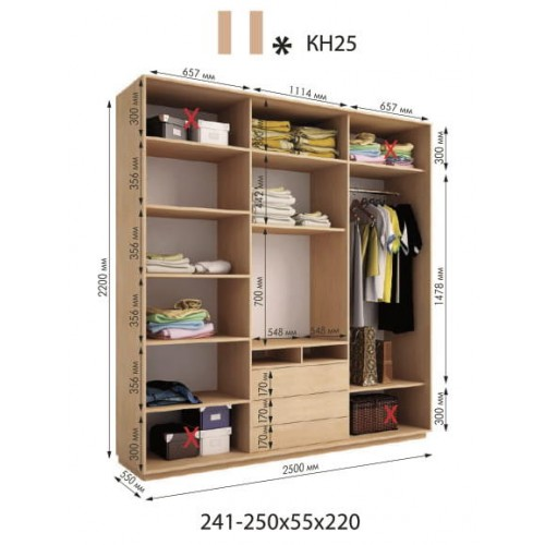 Камелот К25 h-220 - Мебельный интернет-магазин Sensey-mebel приобрести