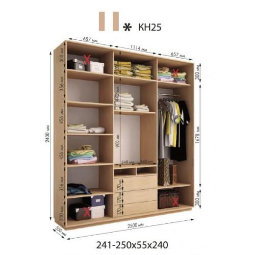 Камелот К25 h-240 - Мебельный интернет-магазин Sensey-mebel приобрести