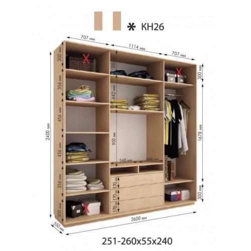Камелот К26 h-240 - Мебельный интернет-магазин Sensey-mebel приобрести
