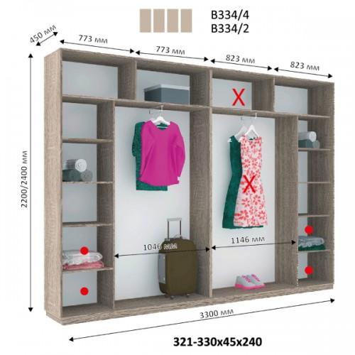 4-х дверный Шкаф Купе В-334 (Виват) - Мебельный интернет-магазин Sensey-mebel приобрести