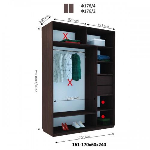 Двухдверный Шкаф Купе (Фаворит) Ф-176 - Мебельный интернет-магазин Sensey-mebel приобрести
