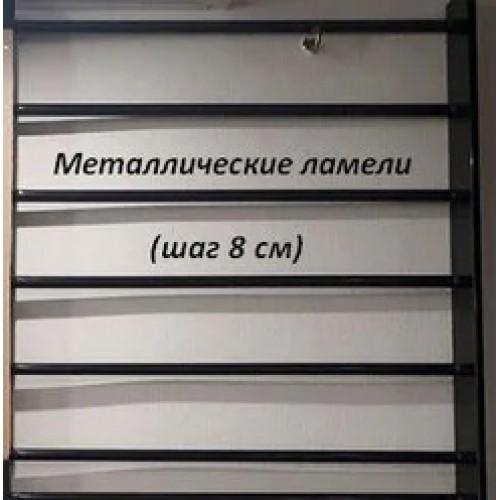 Стандартные металлические трубки 8 см - Мебельный интернет-магазин Sensey-mebel приобрести