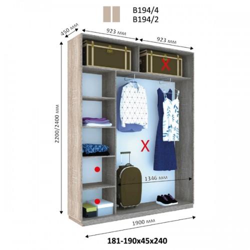 Двухдверный Шкаф Купе (Виват) В-194 - Мебельный интернет-магазин Sensey-mebel приобрести