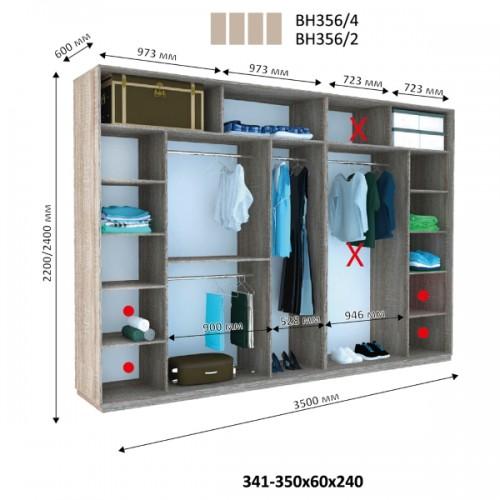 Шкаф купе ВН-356 (Виват) - Мебельный интернет-магазин Sensey-mebel приобрести