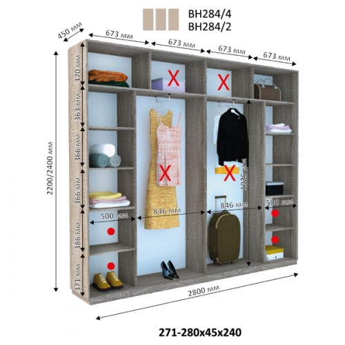 Трехдверный Шкаф Купе (Виват) ВН-284 - Мебельный интернет-магазин Sensey-mebel приобрести