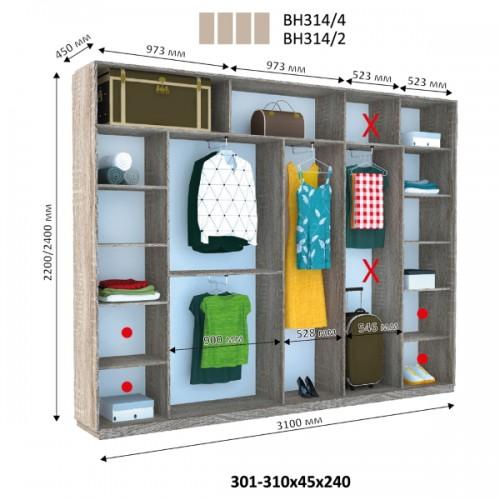 Шкаф купе ВН-314 (Виват) - Мебельный интернет-магазин Sensey-mebel приобрести