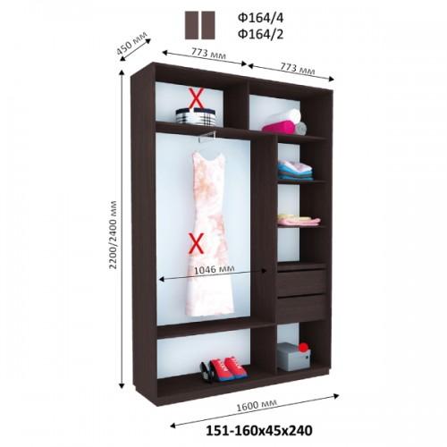 Двухдверный Шкаф Купе (Фаворит) Ф-164 - Мебельный интернет-магазин Sensey-mebel приобрести