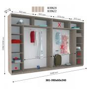 4-х дверный Шкаф Купе В-396 (Виват)