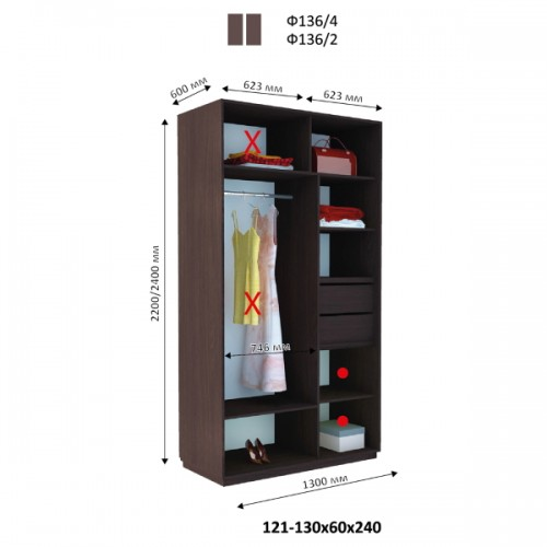 Двухдверный Шкаф Купе (Фаворит) Ф-136 - Мебельный интернет-магазин Sensey-mebel приобрести