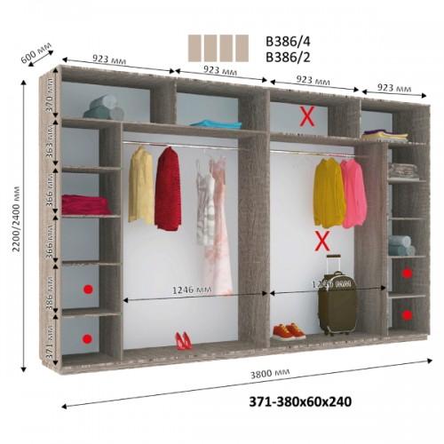 4-х дверный Шкаф Купе В-386 (Виват) - Мебельный интернет-магазин Sensey-mebel приобрести