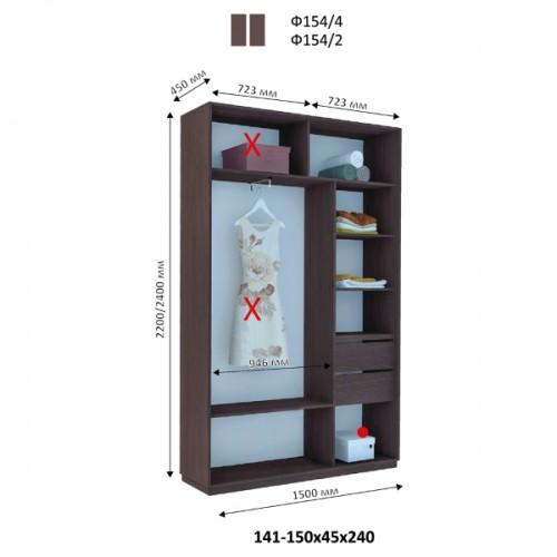 Двухдверный Шкаф Купе (Фаворит) Ф-154 - Мебельный интернет-магазин Sensey-mebel приобрести
