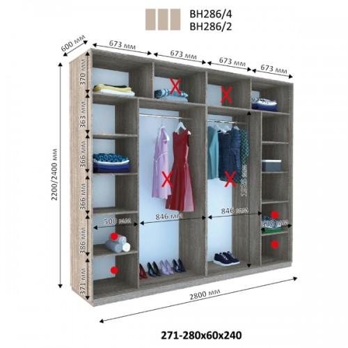 Трехдверный Шкаф Купе (Виват) ВН-286 - Мебельный интернет-магазин Sensey-mebel приобрести