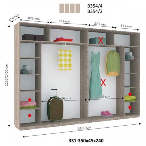 4-х дверный Шкаф Купе В-354 (Виват) - Мебельный интернет-магазин Sensey-mebel приобрести