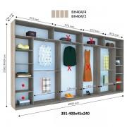 Шкаф купе ВН-404 (Виват)