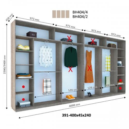 Шкаф купе ВН-404 (Виват) - Мебельный интернет-магазин Sensey-mebel приобрести