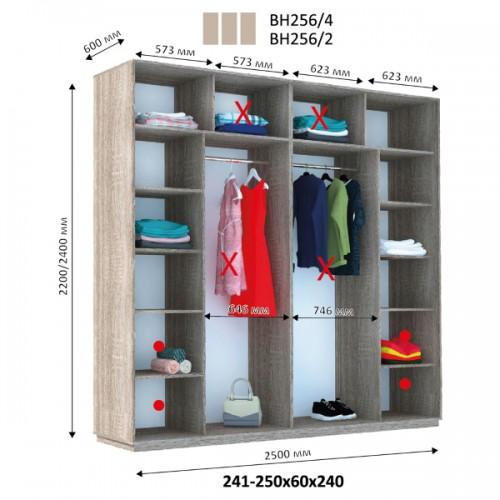 Трехдверный Шкаф Купе (Виват) ВН-256 - Мебельный интернет-магазин Sensey-mebel приобрести