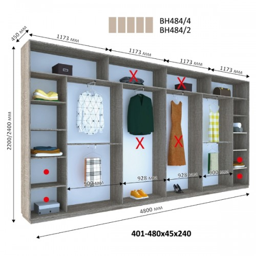 Шкаф купе ВН-484 (Виват) - Мебельный интернет-магазин Sensey-mebel приобрести