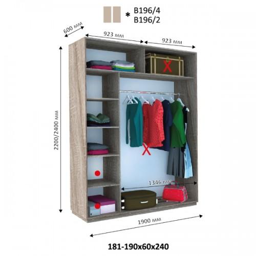 Двухдверный Шкаф Купе (Виват) В-196 - Мебельный интернет-магазин Sensey-mebel приобрести
