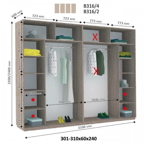 4-х дверный Шкаф Купе В-316 (Виват) - Мебельный интернет-магазин Sensey-mebel приобрести