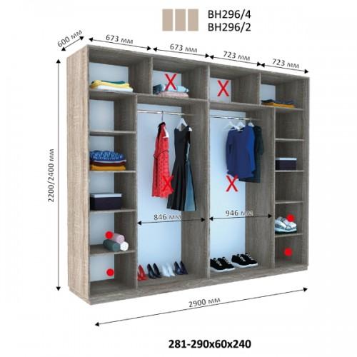 Шкаф купе ВН-296 (Виват) - Мебельный интернет-магазин Sensey-mebel приобрести