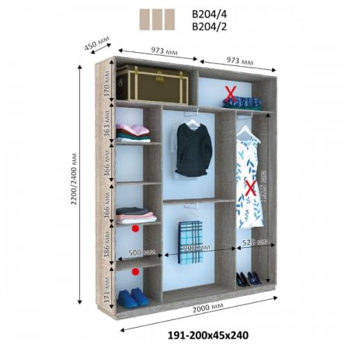 Трехдверный Шкаф Купе (Виват) В-204 - Мебельный интернет-магазин Sensey-mebel приобрести