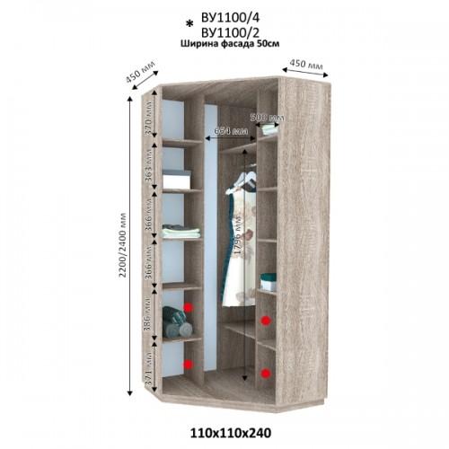 Шкаф купе угловой  ВУ-1100 (Виват) - Мебельный интернет-магазин Sensey-mebel приобрести