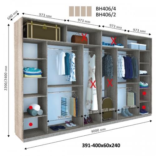 Шкаф купе ВН-406 (Виват) - Мебельный интернет-магазин Sensey-mebel приобрести