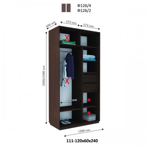 Двухдверный Шкаф Купе (Фаворит) Ф-126 - Мебельный интернет-магазин Sensey-mebel приобрести