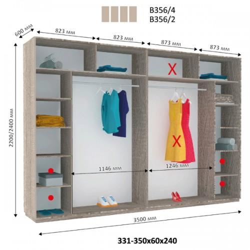 Шкаф купе В-356 (Виват) - Мебельный интернет-магазин Sensey-mebel приобрести