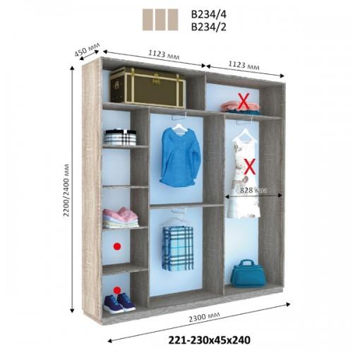 Трехдверный Шкаф Купе (Виват) В-234 - Мебельный интернет-магазин Sensey-mebel приобрести