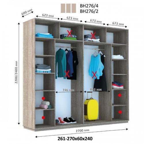 Трехдверный Шкаф Купе (Виват) ВН-276 - Мебельный интернет-магазин Sensey-mebel приобрести