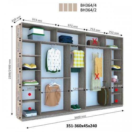 Шкаф купе ВН-364 (Виват) - Мебельный интернет-магазин Sensey-mebel приобрести