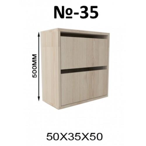 Блок ящиков 35 - Мебельный интернет-магазин Sensey-mebel приобрести