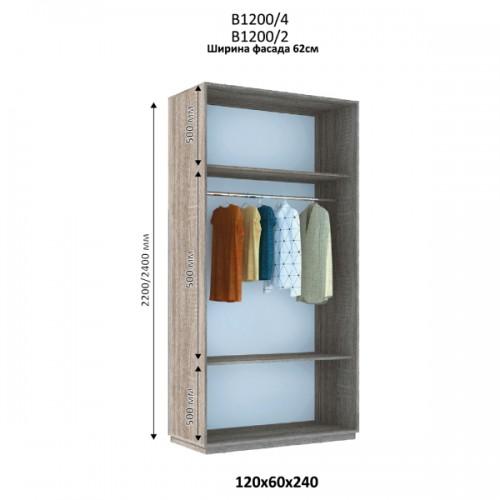 Шкаф купе г-образный приставной В-1200 (Виват) - Мебельный интернет-магазин Sensey-mebel приобрести
