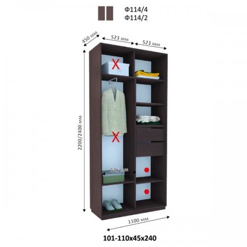 Двухдверный Шкаф Купе (Фаворит) Ф-114 - Мебельный интернет-магазин Sensey-mebel приобрести