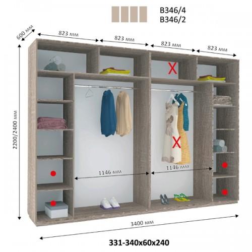 4-х дверный Шкаф Купе В-346 (Виват) - Мебельный интернет-магазин Sensey-mebel приобрести