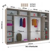 4-х дверный Шкаф Купе В-376 (Виват)
