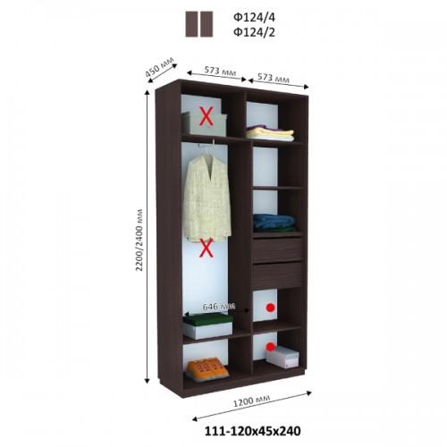 Двухдверный Шкаф Купе (Фаворит) Ф-124 - Мебельный интернет-магазин Sensey-mebel приобрести