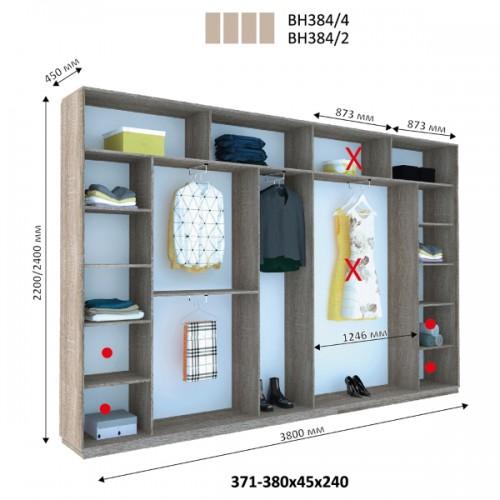 Шкаф купе ВН-384 (Виват) - Мебельный интернет-магазин Sensey-mebel приобрести