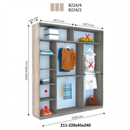 Трехдверный Шкаф Купе (Виват) В-224 - Мебельный интернет-магазин Sensey-mebel приобрести