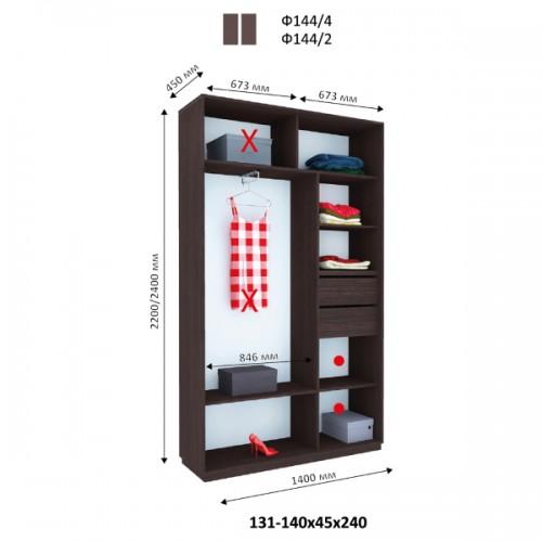 Двухдверный Шкаф Купе (Фаворит) Ф-144 - Мебельный интернет-магазин Sensey-mebel приобрести