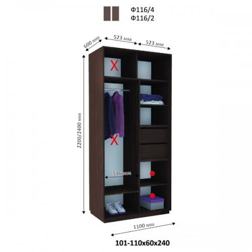 Двухдверный Шкаф Купе (Фаворит) Ф-116 - Мебельный интернет-магазин Sensey-mebel приобрести