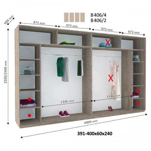 4-х дверный Шкаф Купе В-406 (Виват) - Мебельный интернет-магазин Sensey-mebel приобрести